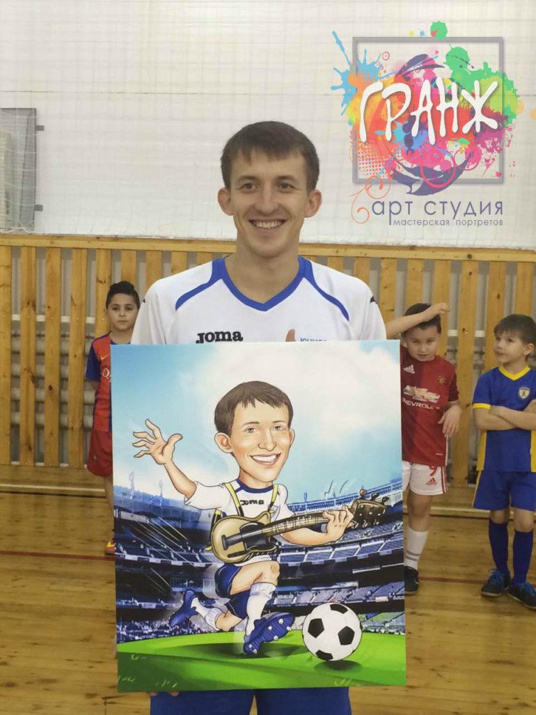 Поздравили любимого тренера по футболу с Днём рождения!!!