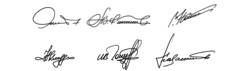Разработка подписи человека онлайн Калининград