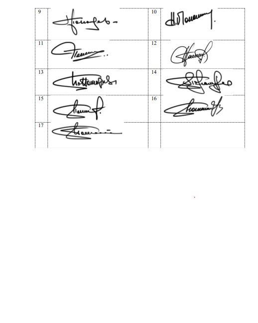 Разработка электронной подписи Калининград